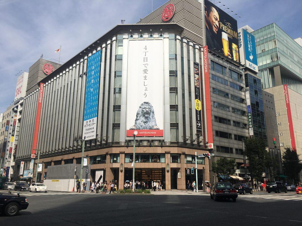 미츠코시 백화점
